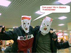 Защита личных данных от Яндекса.