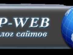 Семантическое ядро интернет-магазинов