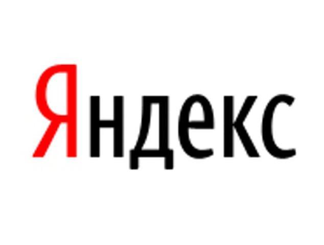 Новый сервис яндекса «Оригинальный текст»