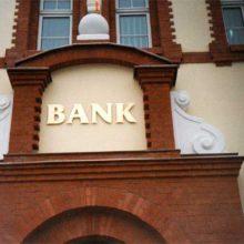Особенности рекламы банков