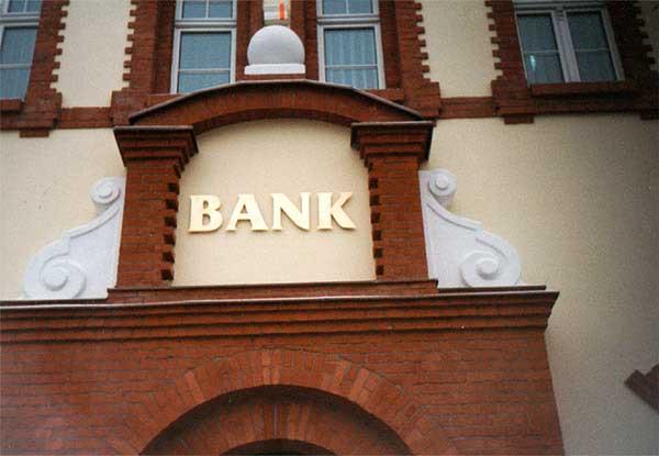 реклама банков