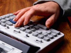 Предоставлении бухгалтерской отчетности организациями, применяющими УСН