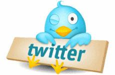 Итоги прошедшего квартала от Twitter