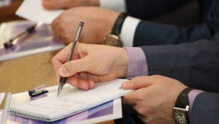 Какую дату следует считать датой прекращения деятельности в качестве индивидуального предпринимателя?