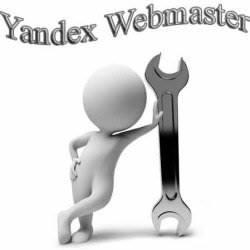 Новые возможности от API Яндекс.Вебмастера