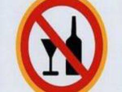 Как обойти запрет о рекламе алкоголя