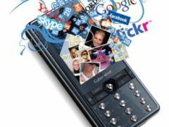 Ценность экранов мобильных с точки зрения рекламы