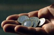 Скупка металлолома у физических лиц  не обязывает удерживать НДФЛ
