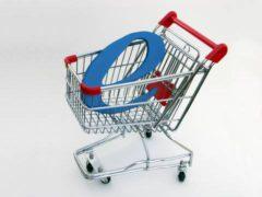 Прогноз показателя онлайн-торговли 2 квартала 2013 года