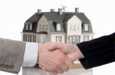 При продаже имущества через агента НДФЛ