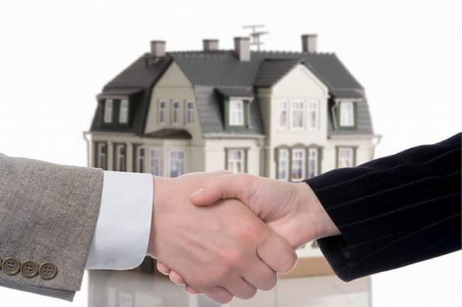 продажа имущества