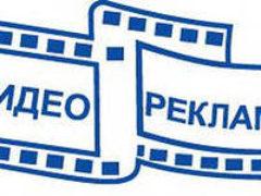 Оптимизация видеорекламы