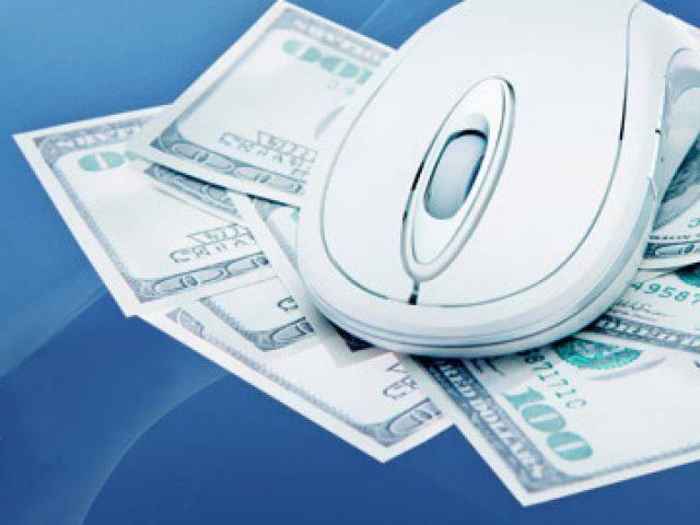 Электронный бизнес в интернете