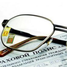 Добровольные пенсионные взносы сумму ЕНВД не уменьшают