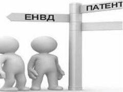 Об уплате налогов в случае утраты ИП права на применение патентной системы