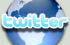 Twitter собирается разместить на торгах свои акции