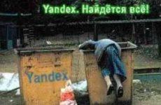 Поиск по картинкам: Яндекс против Google.