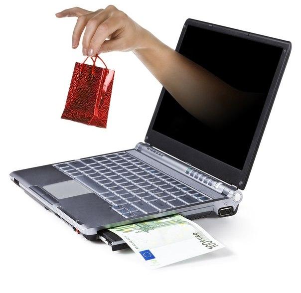 Открываем интернет магазин