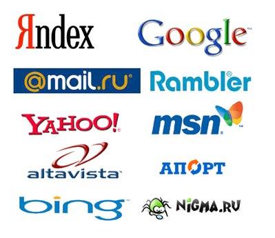 Особенности поисковых каталогов и систем