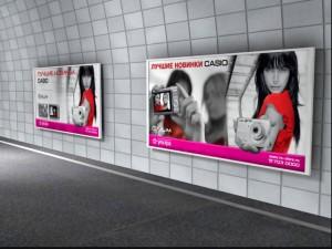 Виды рекламы в метро