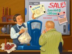 Что продавать: товар или мечту?