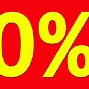 жирность ноль процентов