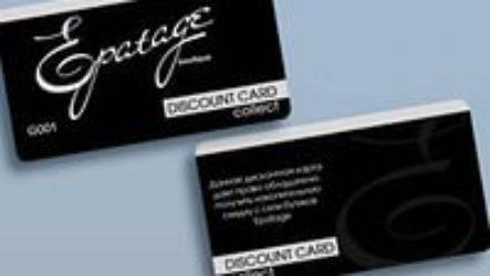 Что такое визитные карточки