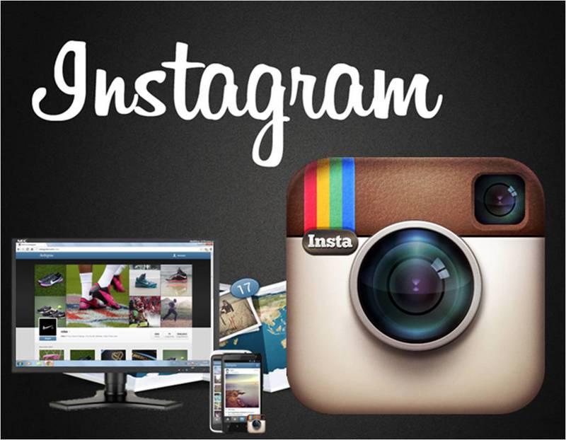 Как увеличить конверсию в Instagram