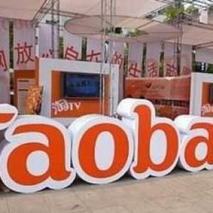китайские интернет магазины фото