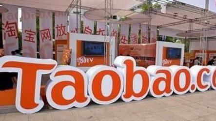 Плюсы и минусы китайских интернет-магазинов