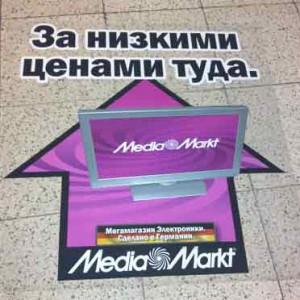 напольная реклама