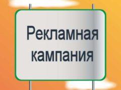 KPI-EXE: Стратегические цели компании. Справочник