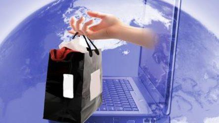 Как организовать бизнес в интернете