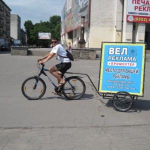 велореклама