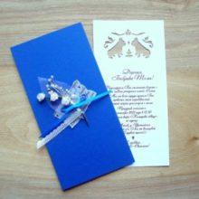 Индивидуальные пригласительные и открытки