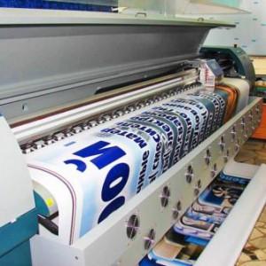 Методы широкоформатной печати