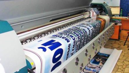 Широкоформатная печать наружной рекламы