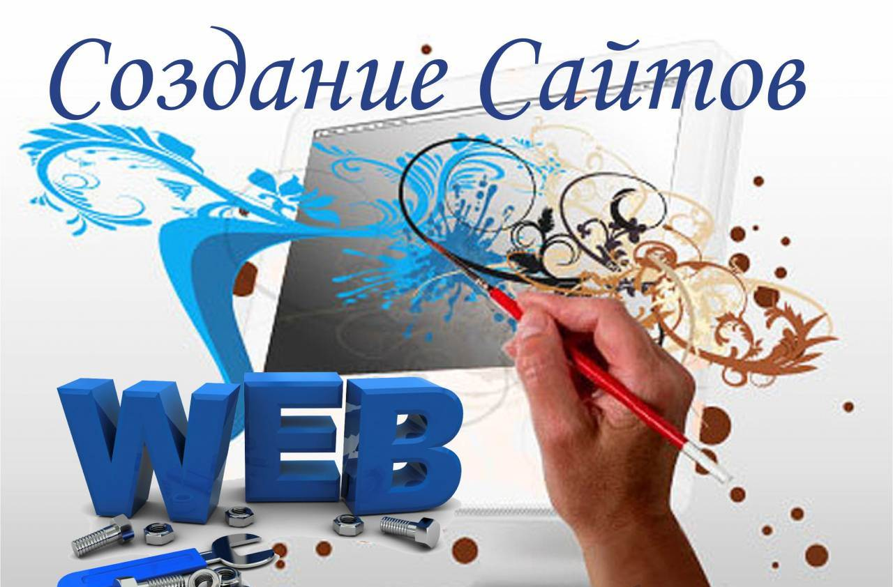 креативное создание сайтов