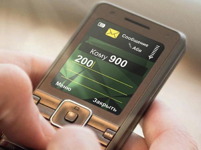 Сколько стоит услуга Мобильный банк
