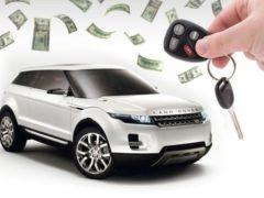 Кредит на подержанные автомобили