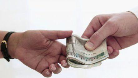 Заявка на получение микрокредита
