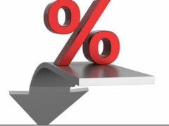 Снижение Сбербанком процентных ставок в 2018 году