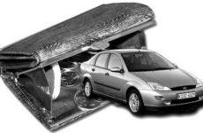 Как найти выгодный кредит на автомобиль