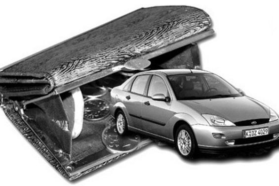 Выгодный кредит на автомобиль