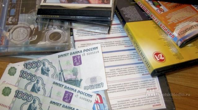 Револьверные кредитные карты
