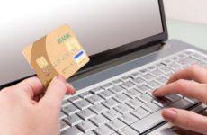 Значение интернет-банкинга в современном мире