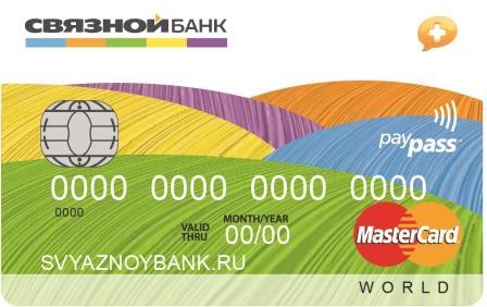 Универсальная карта банка связной