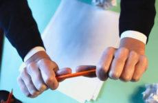 Причины, по которым может быть отклонена заявка на автокредит