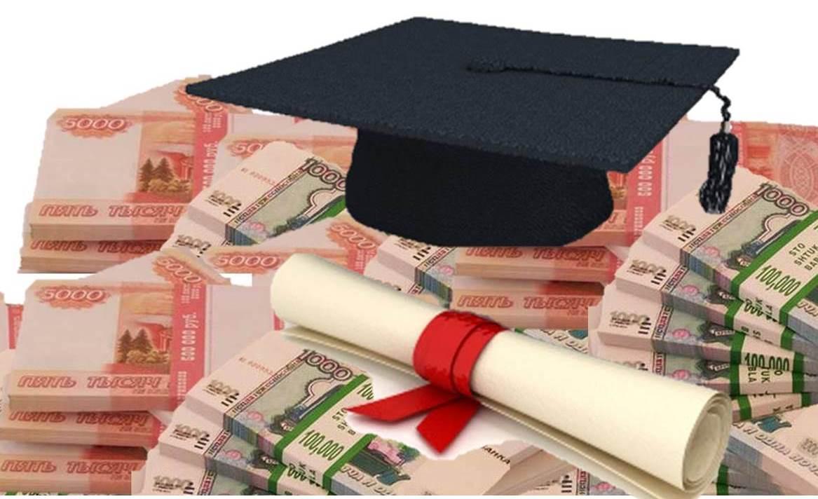 Как получить кредит на обучение