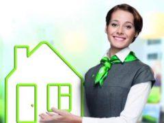Акция от Сбербанк Онлайн: ипотека и приз